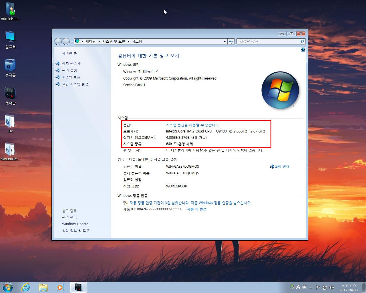 Windows 7 Ultimate_x64_Lite_KO_KY_OldMaC10.jpg