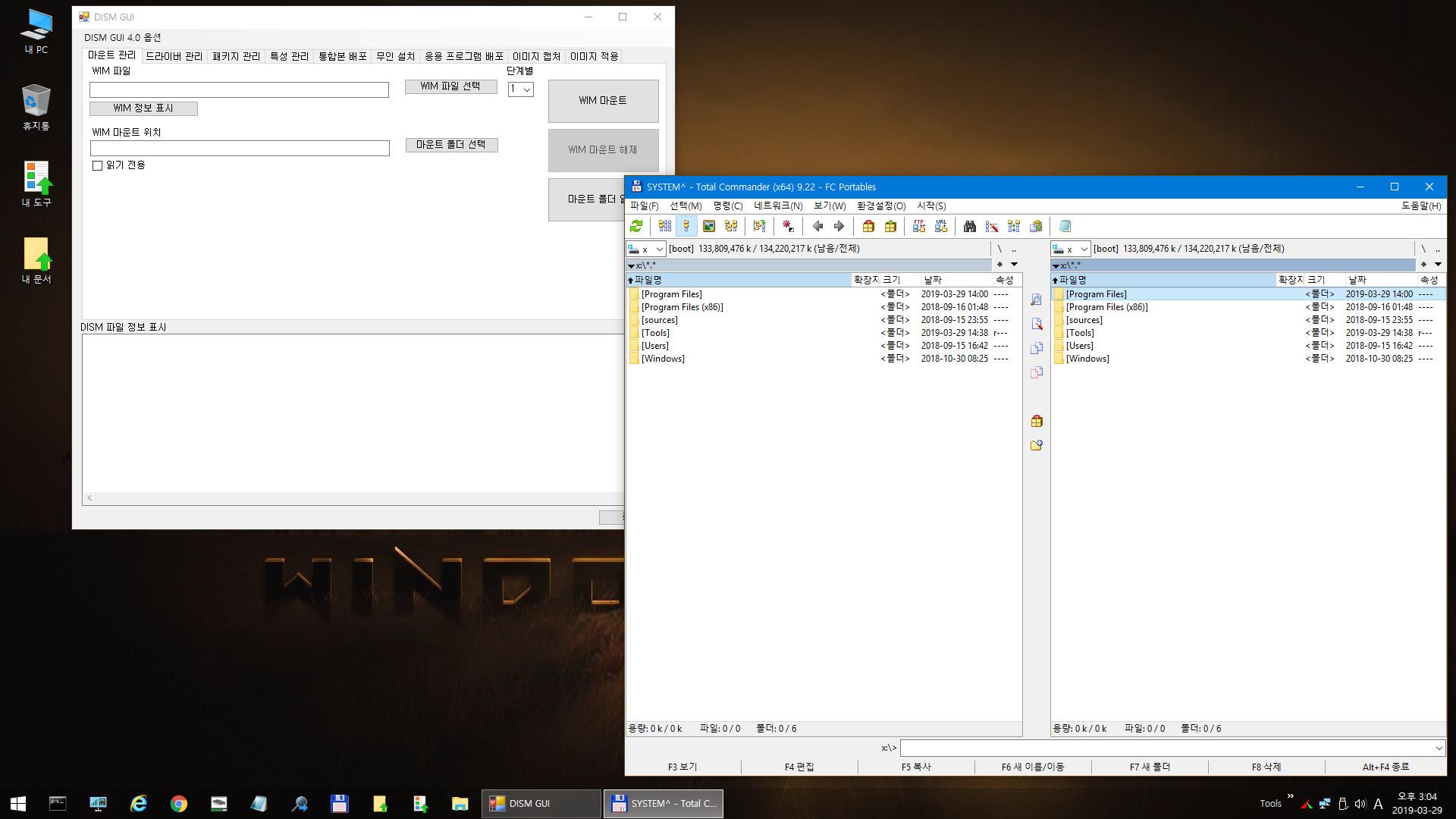 Win10XPE2.5s_0007.jpg