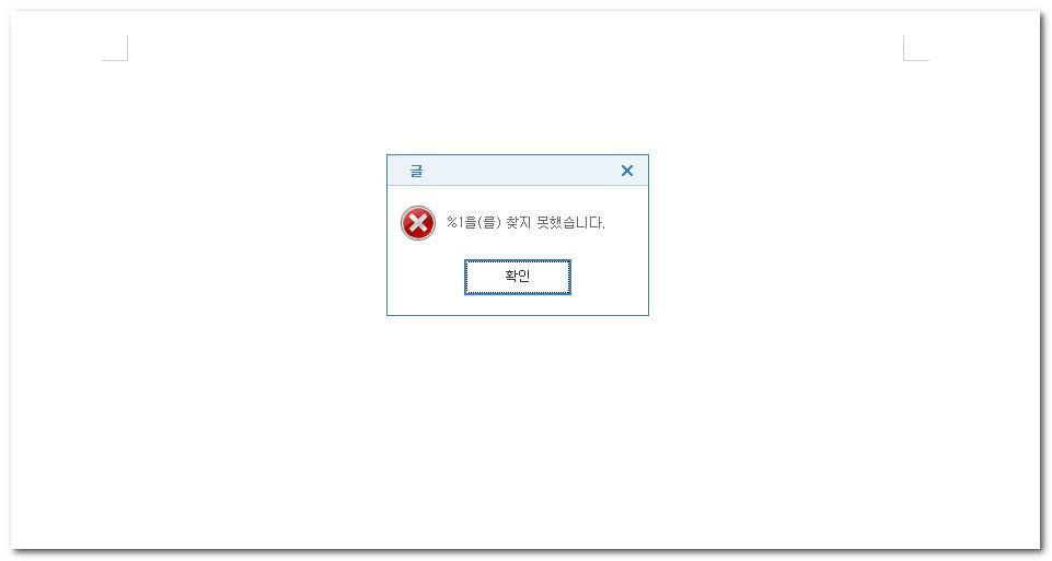 Win10XPE2.5s_0008.jpg
