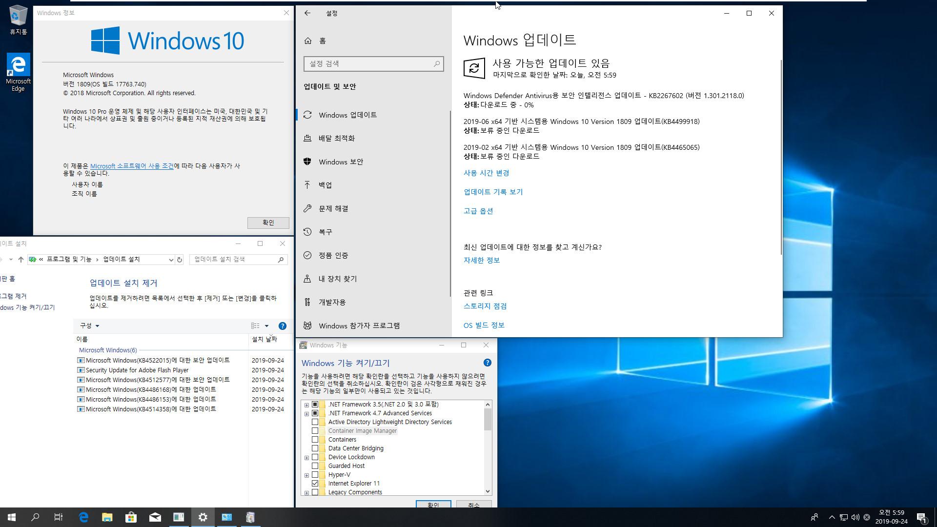 Windows 10 수시 업데이트 - Windows 10 버전 1809 누적 업데이트 KB4522015 (OS 빌드 17763.740) [2019-09-23 일자] 나왔네요 - 통합중 입니다 - 64비트 확인 2019-09-24_055934.jpg