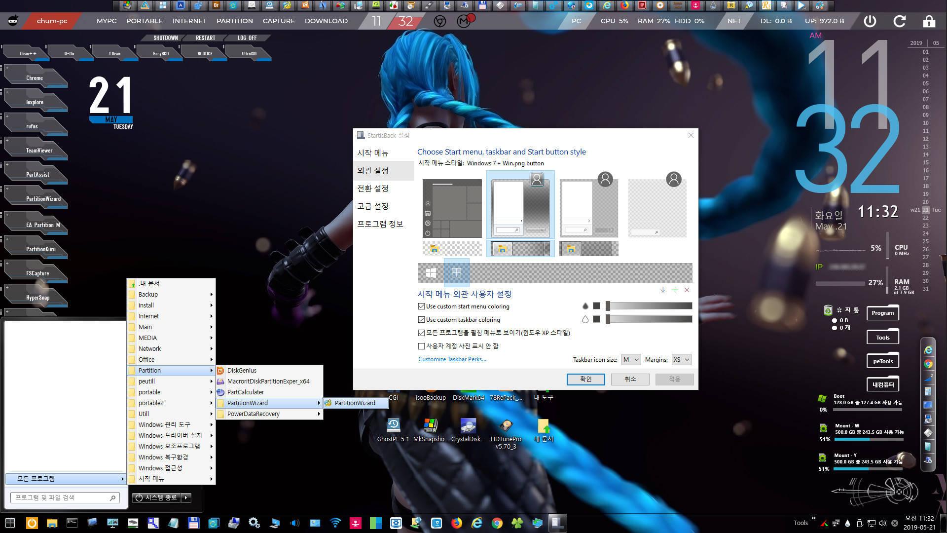 Win10XPE_x64_Chum_190520_0004.jpg