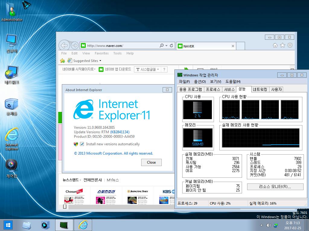 Windows 8.1 Lite-2017-02-25-19-13-58.png