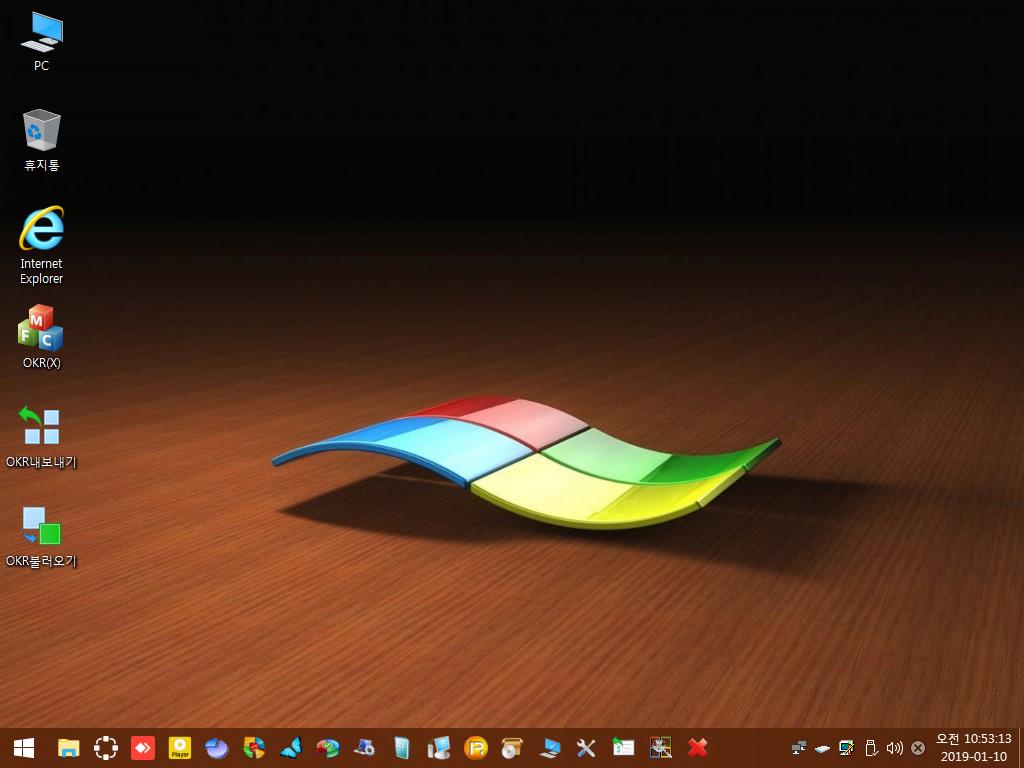 Clone of Windows 10 x64-2019-01-10-10-53-15.png