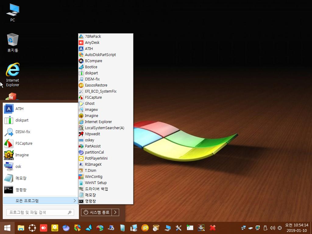 Clone of Windows 10 x64-2019-01-10-10-54-17.png
