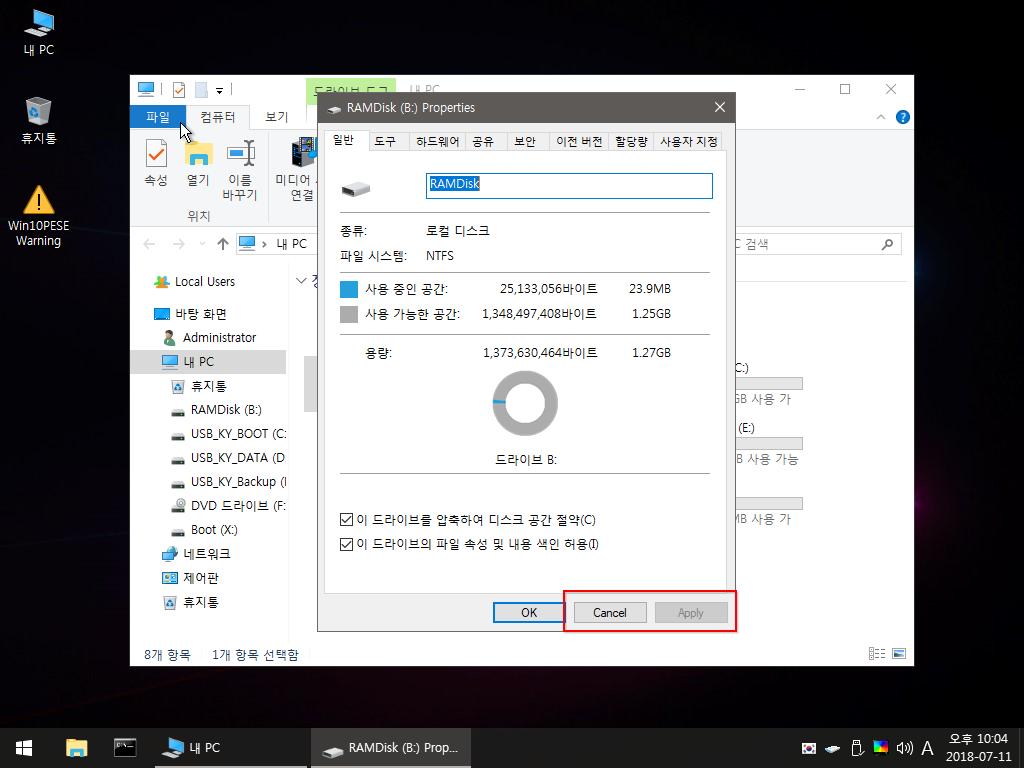 USB-2018-07-11-22-04-45.png