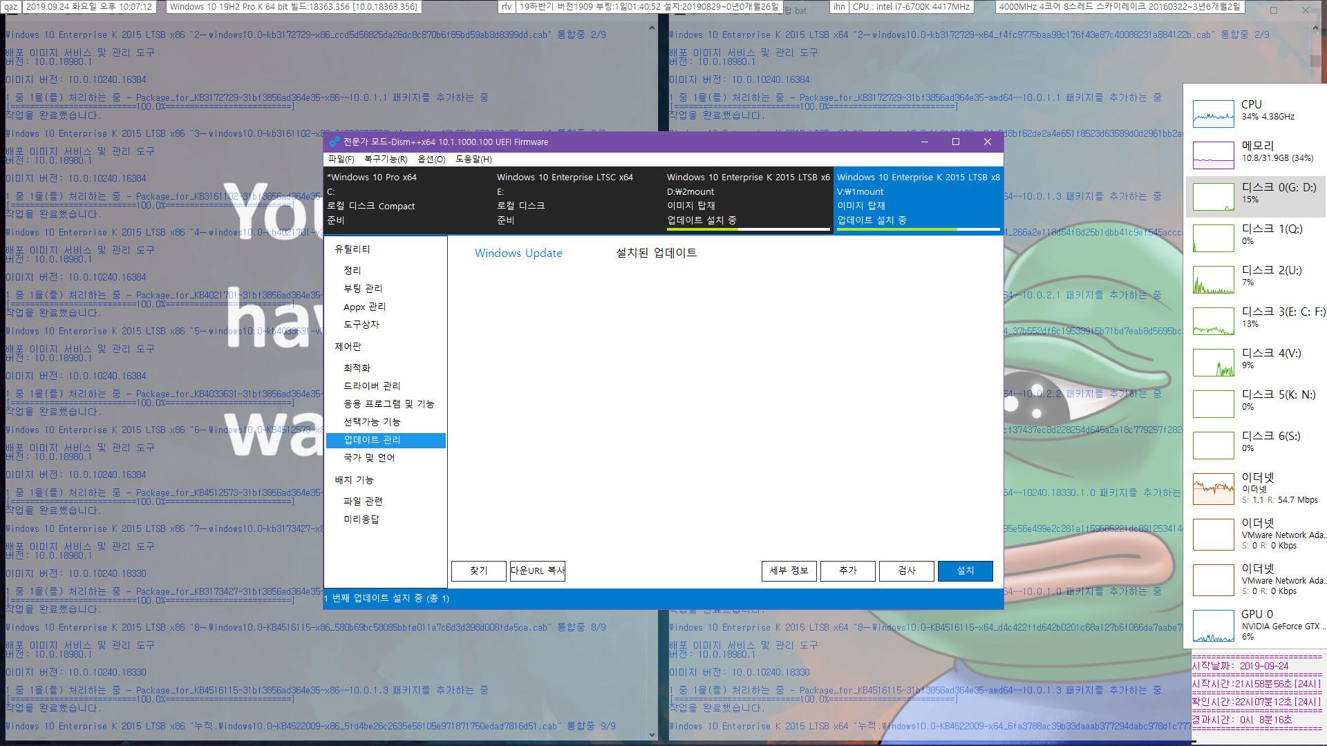 Windows 10 버전 1507 누적 업데이트 KB4522009 (OS 빌드 10240.18334) [2019-09-23 일자] 나왔네요 - 2015 LTSB 통합중 입니다 2019-09-24_220712.jpg