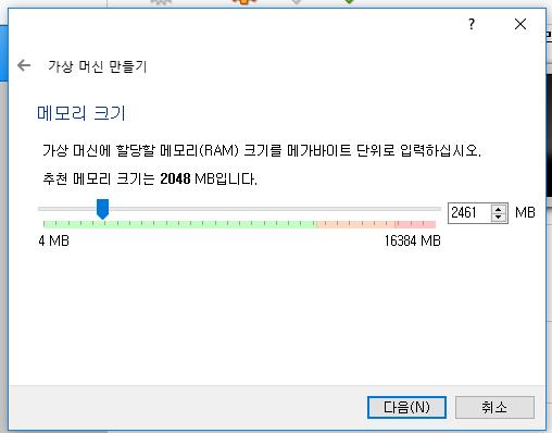 VirtualBoxPortable_새로만들기3.png