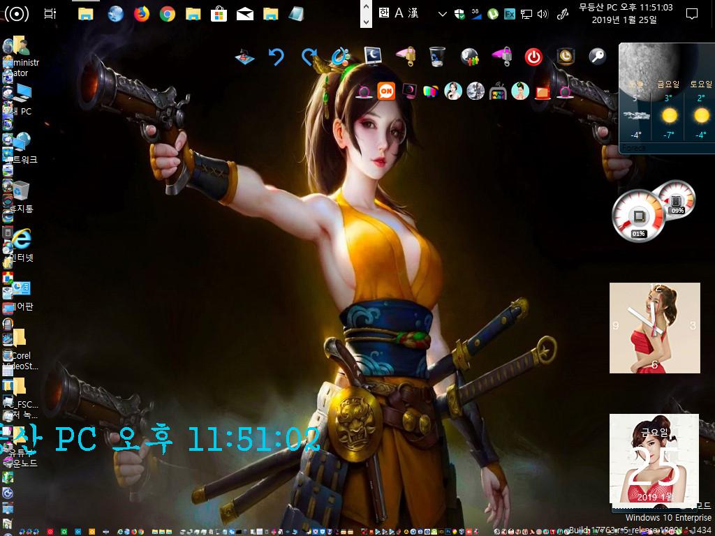 MDS님, Windows 10 버전 1809 빌드 17763.292 (2019.1.30일) - 윈도 - 실컴 부팅 테스트 [wimboot 방식] 2019-01-25_235103.jpg