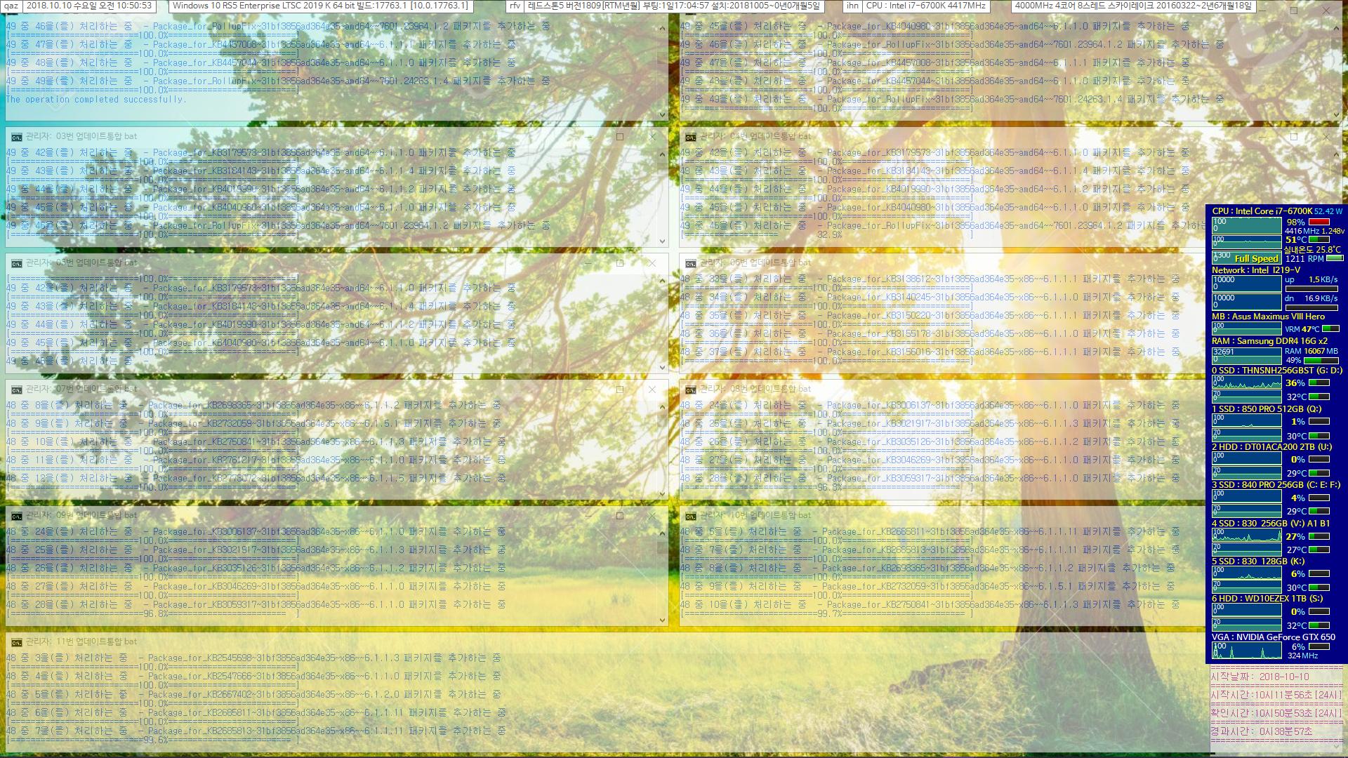 2018년 10월 10일 정기 업데이트 나왔네요 - Windows 7 롤업 업데이트 KB4462923 (OS 빌드 7601.24263) IE10 통합중 입니다 2018-10-10_105053.png