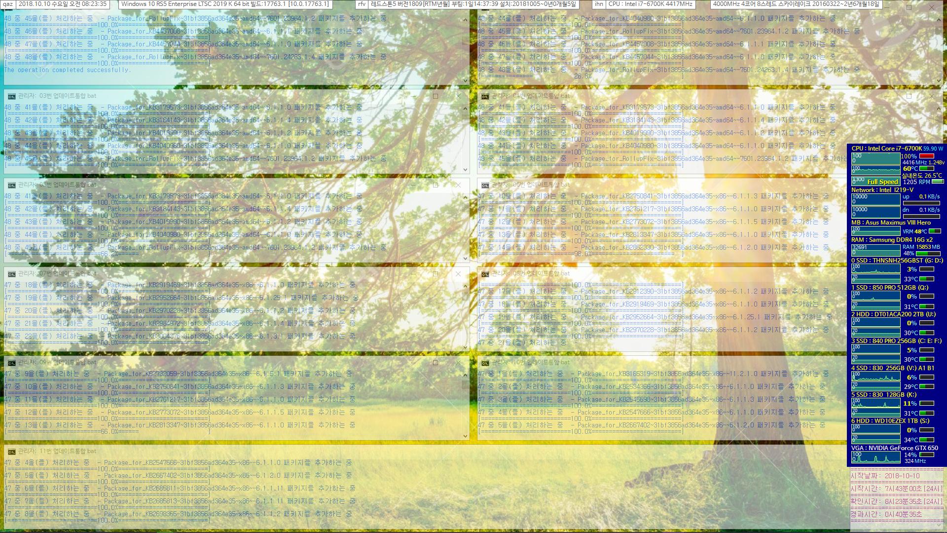 2018년 10월 10일 정기 업데이트 나왔네요 - Windows 7 롤업 업데이트 KB4462923 (OS 빌드 7601.24263) IE11 통합중 입니다 2018-10-10_082336.png