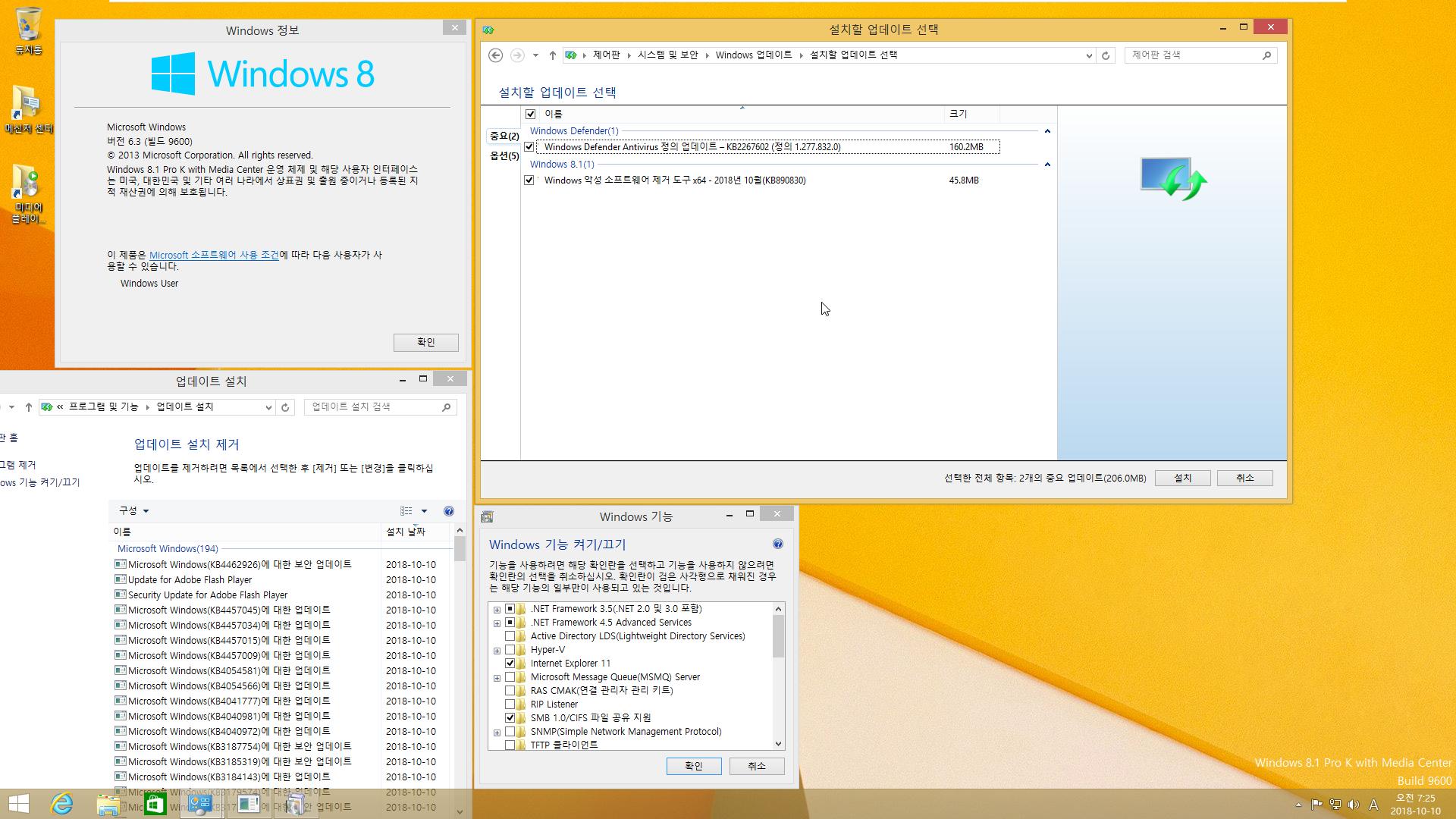 2018년 10월 10일 정기 업데이트 나왔네요 - Windows 8.1 롤업 업데이트 KB4462926 (OS 빌드 9600.19155) 통합중 입니다 2018-10-10_072520.png