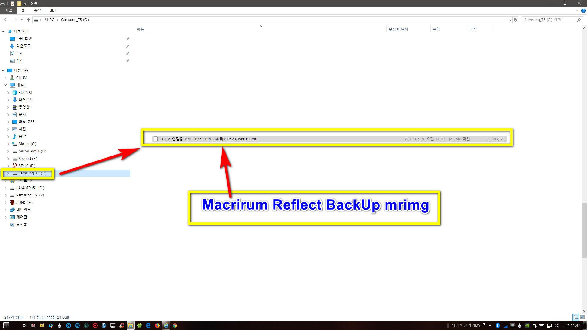 실컴 HDD C드라이브에 설치한 후의 부팅화면04.jpg