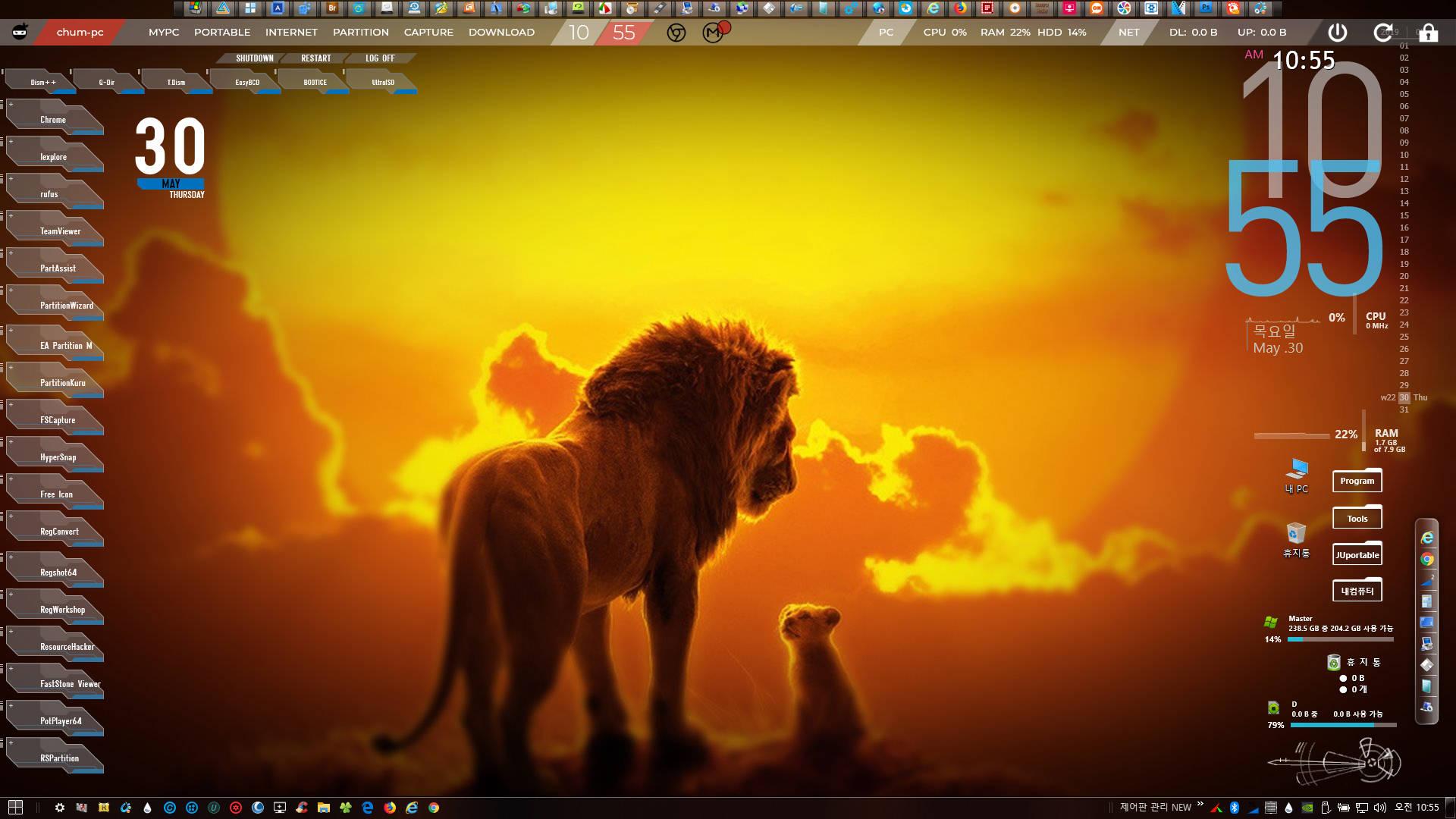 실컴 HDD C드라이브에 설치한 후의 부팅화면01.jpg