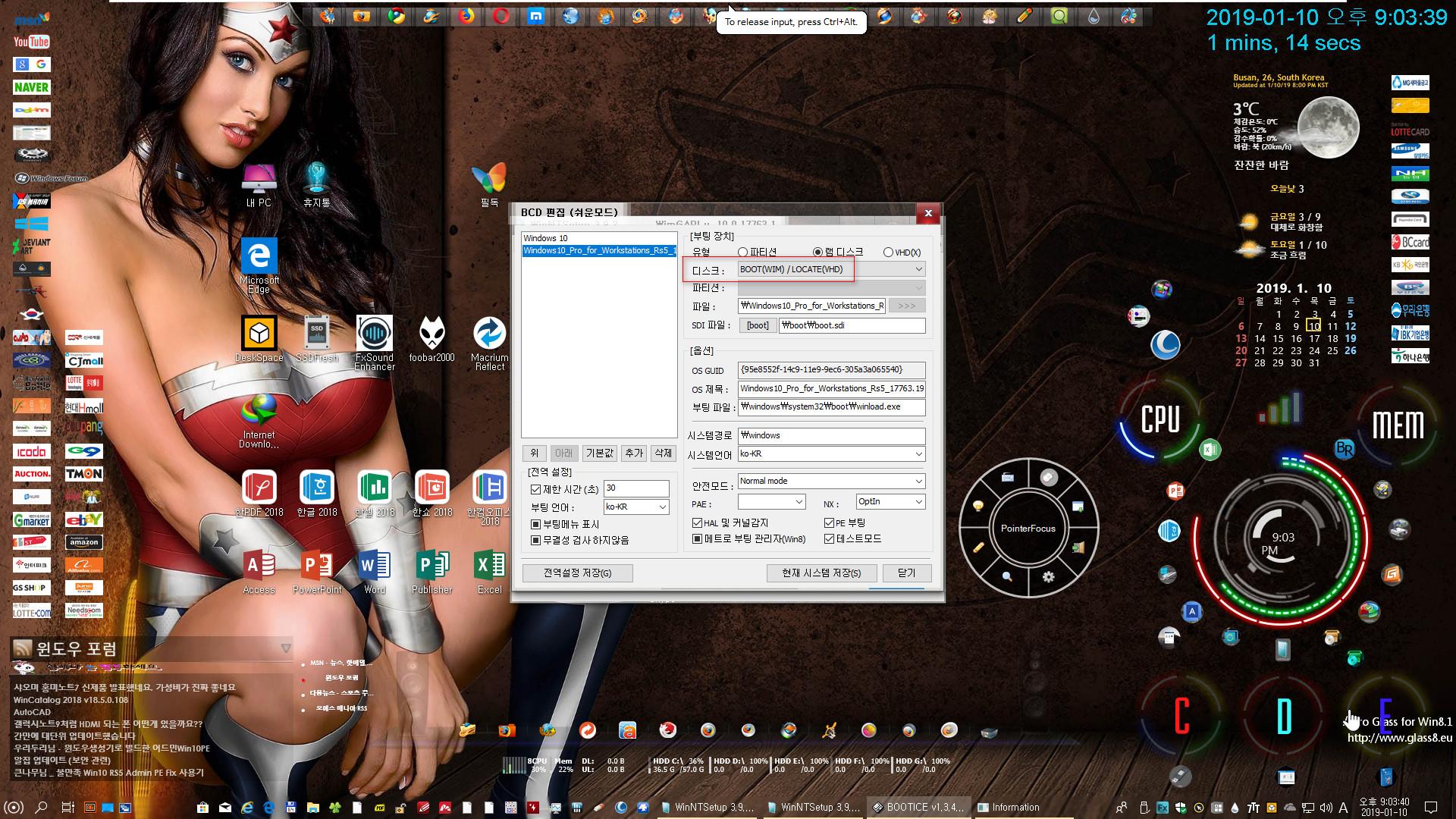 태풍OO님 Win10_Rs5_pArAoTPg35_윈도와PE의프로그램들공유-vhd만들어서vmware에연결 2019-01-10_210340.jpg
