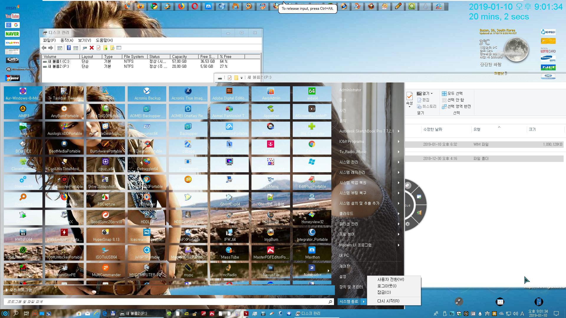 태풍OO님 Win10_Rs5_pArAoTPg35_윈도와PE의프로그램들공유-vhd만들어서vmware에연결 2019-01-10_210135.jpg