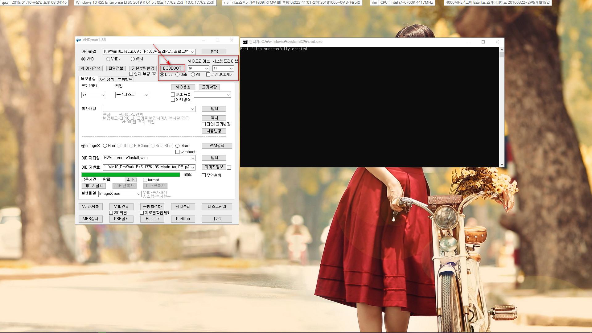태풍OO님 Win10_Rs5_pArAoTPg35_윈도와PE의프로그램들공유-vhd만들어서vmware에연결 2019-01-10_200447.jpg