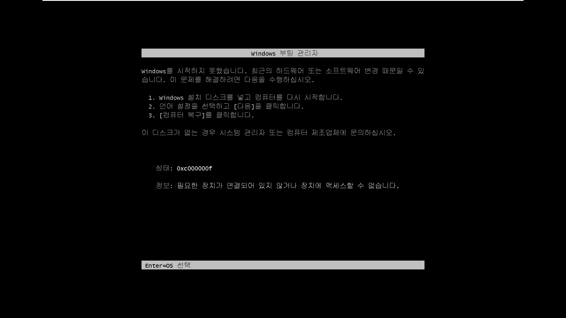 태풍OO님 Win10_Rs5_pArAoTPg35_윈도와PE의프로그램들공유-vhd만들어서vmware에연결 2019-01-10_210216.jpg