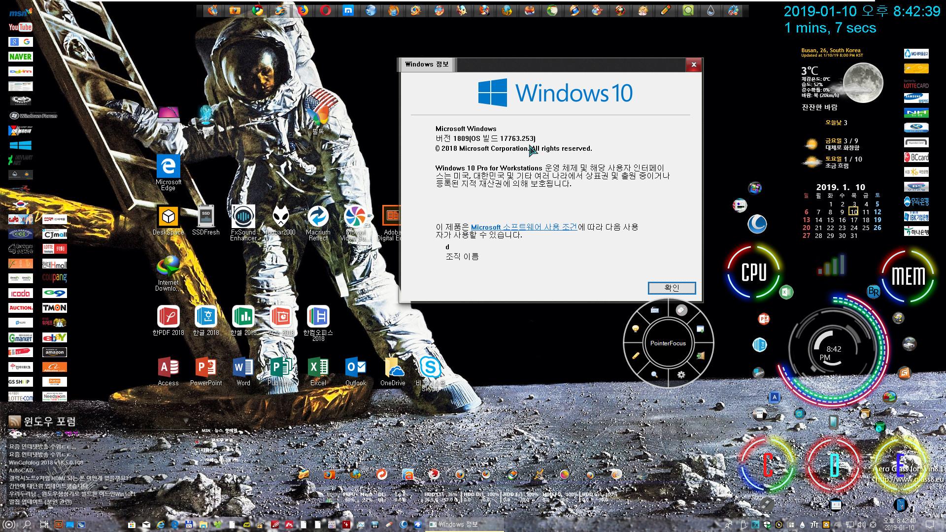 태풍OO님 Win10_Rs5_pArAoTPg35_윈도와PE의프로그램들공유-vhd만들어서vmware에연결 2019-01-10_204240.jpg