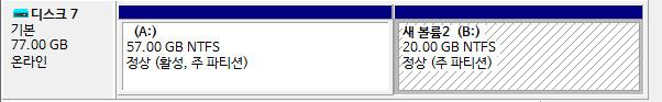 태풍OO님 Win10_Rs5_pArAoTPg35_윈도와PE의프로그램들공유-vhd만들어서vmware에연결 2019-01-10_201120.jpg