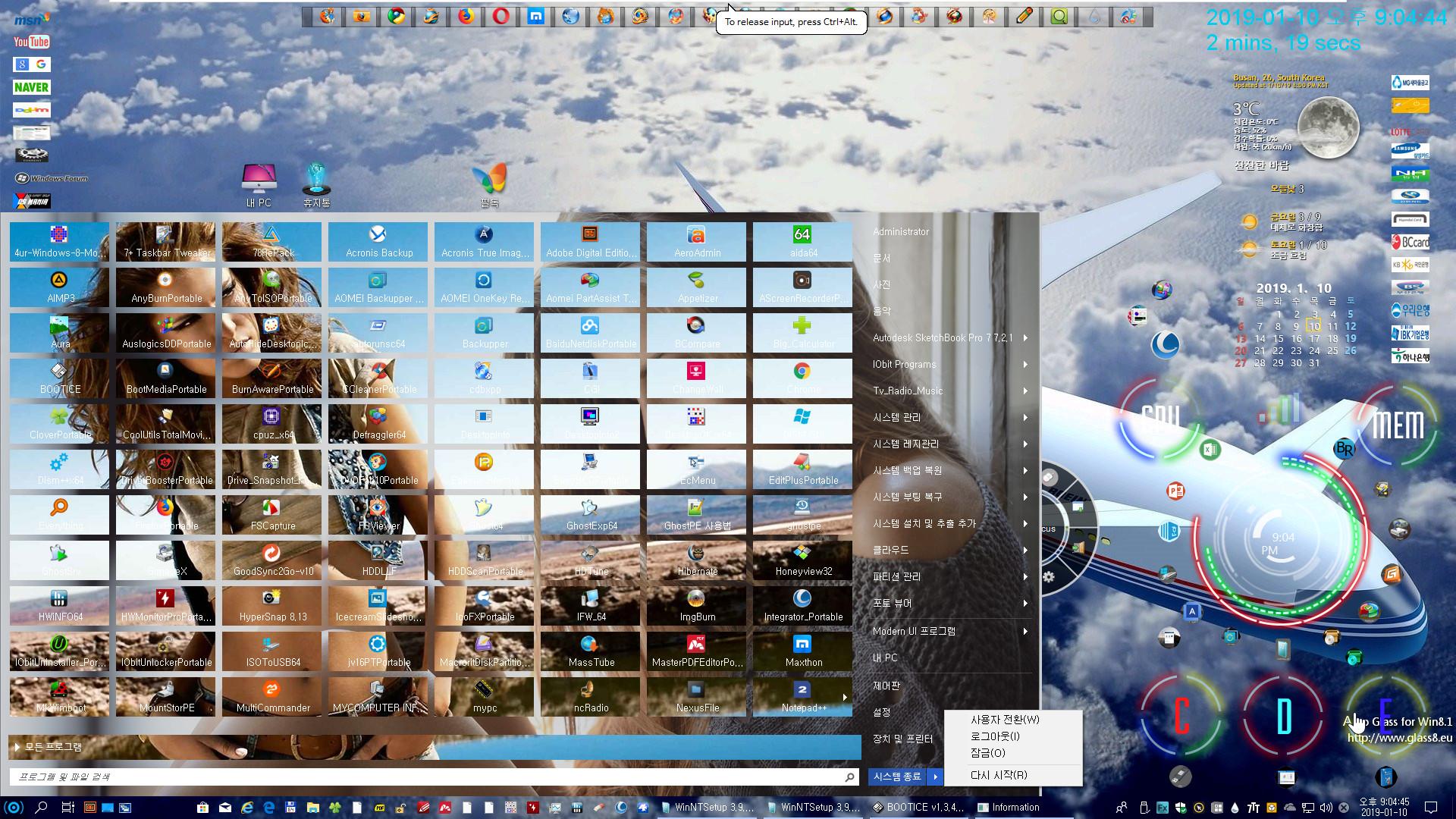태풍OO님 Win10_Rs5_pArAoTPg35_윈도와PE의프로그램들공유-vhd만들어서vmware에연결 2019-01-10_210445.jpg