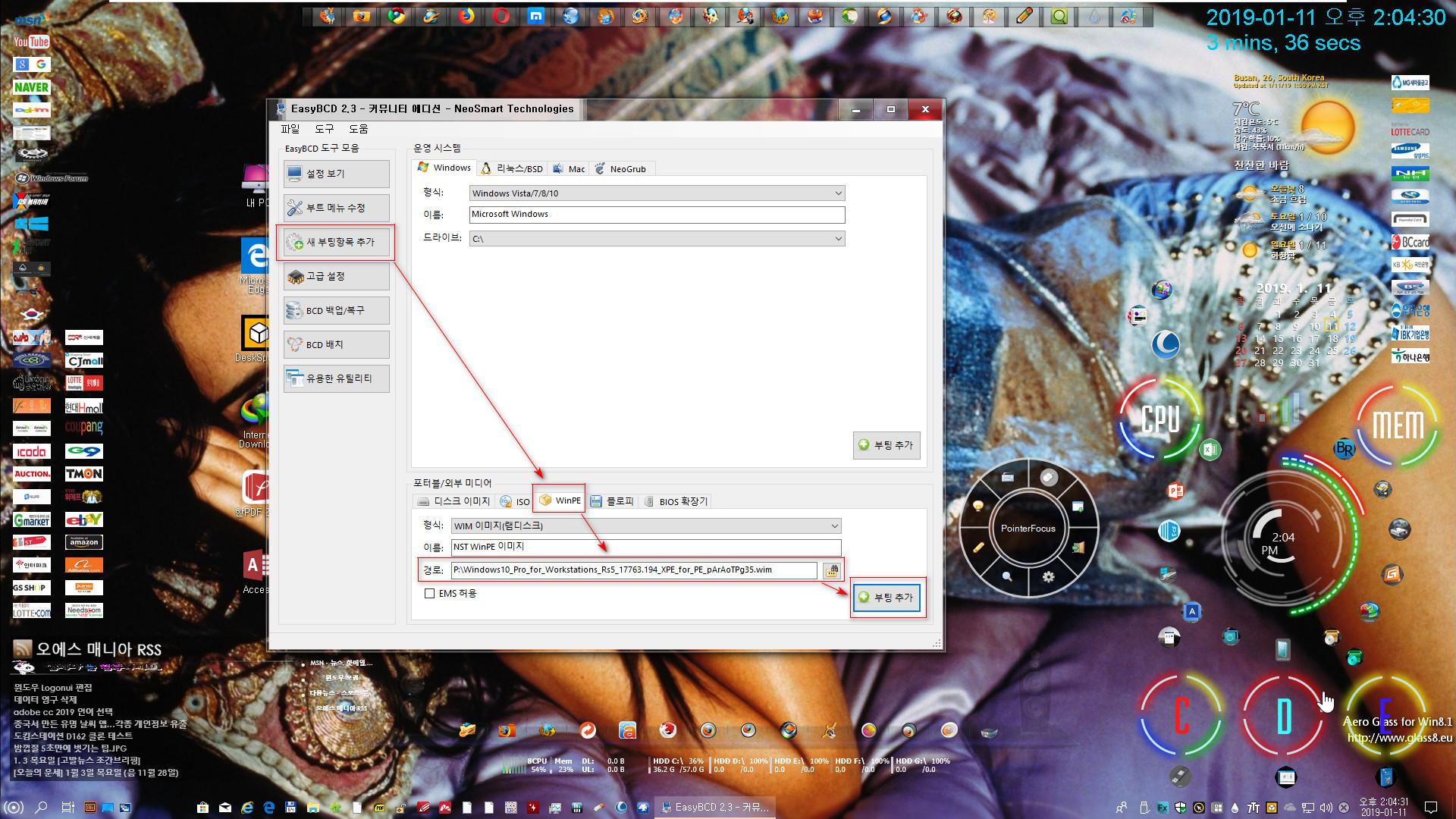 태풍OO님 Win10_Rs5_pArAoTPg35_윈도와PE의프로그램들공유-vhd만들어서vmware에연결 - 우클릭 메뉴의 PE 부팅 수정하기 2019-01-11_140431.jpg