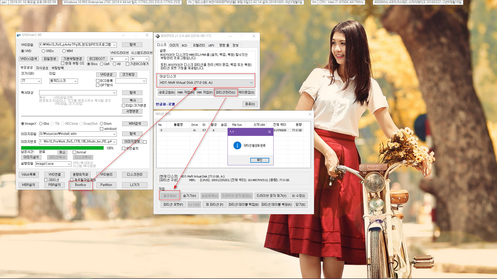 태풍OO님 Win10_Rs5_pArAoTPg35_윈도와PE의프로그램들공유-vhd만들어서vmware에연결 2019-01-10_200559.jpg