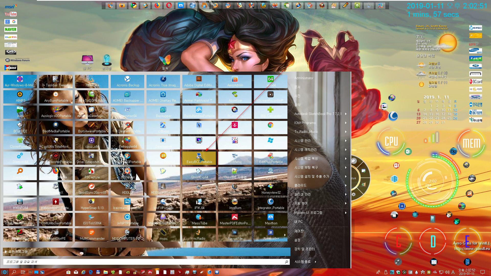 태풍OO님 Win10_Rs5_pArAoTPg35_윈도와PE의프로그램들공유-vhd만들어서vmware에연결 - 우클릭 메뉴의 PE 부팅 수정하기 2019-01-11_140252.jpg