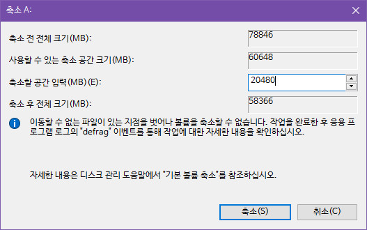 태풍OO님 Win10_Rs5_pArAoTPg35_윈도와PE의프로그램들공유-vhd만들어서vmware에연결 2019-01-10_201039.jpg