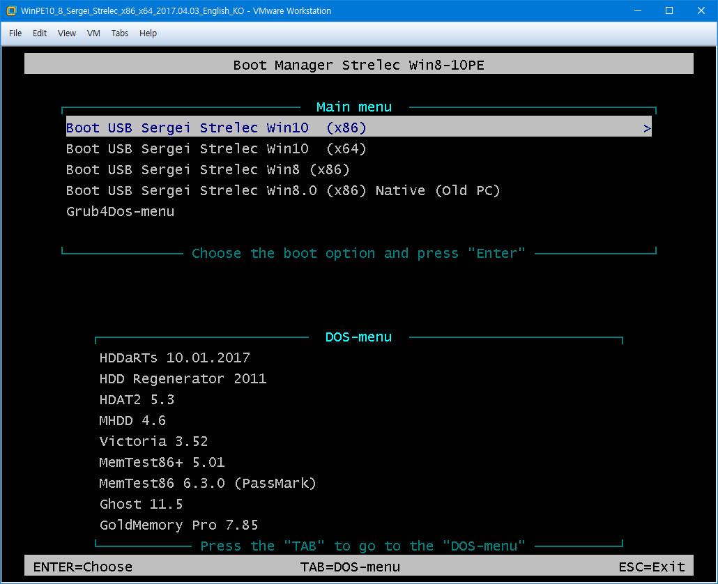 세르게이PE wim파일을 iso파일에 추가하기_10.jpg
