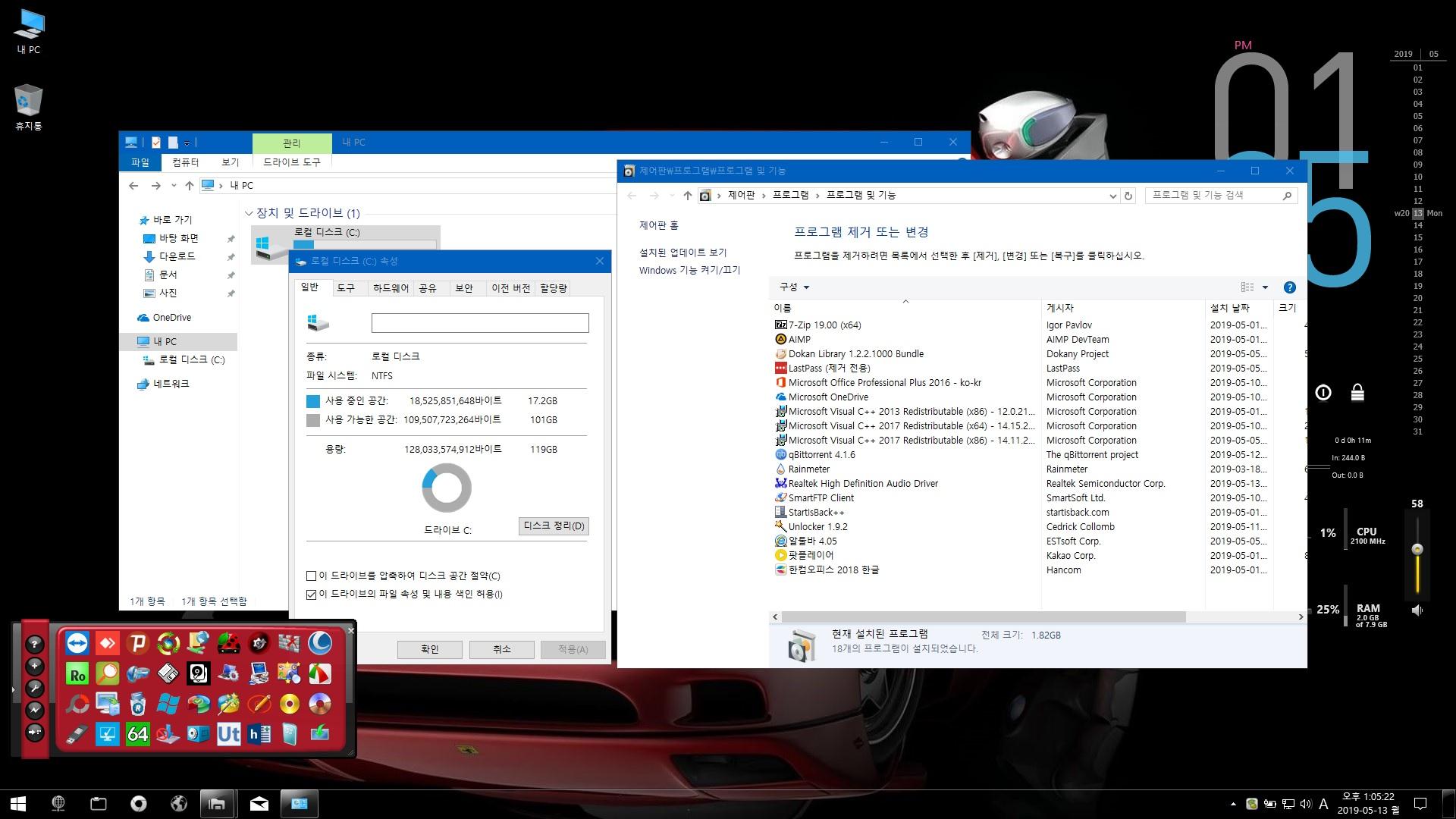 Windows 10 Pro for Workstations ST58 - 02.jpg