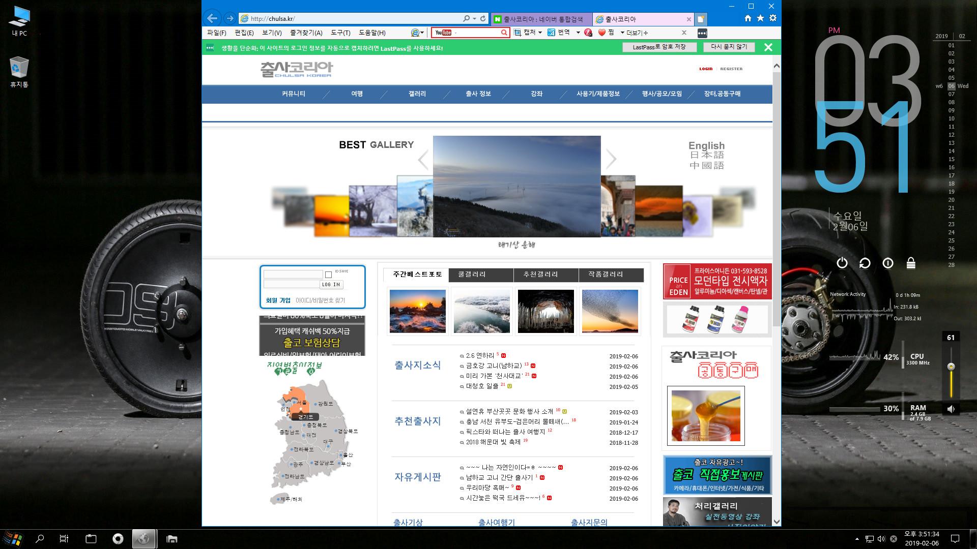 Workstations ST51_0014-02.jpg