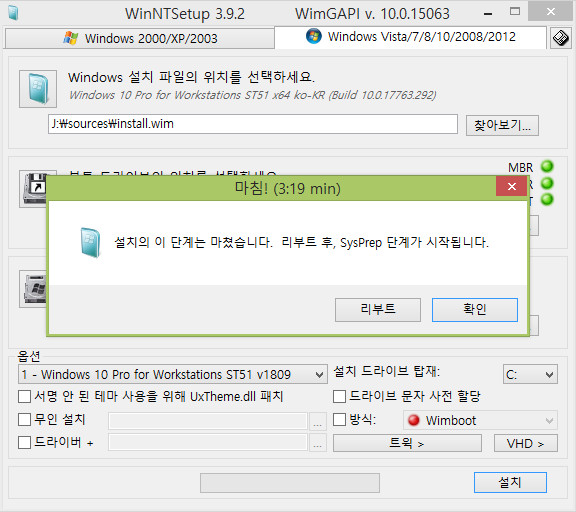 Workstations ST51_0003-01.jpg