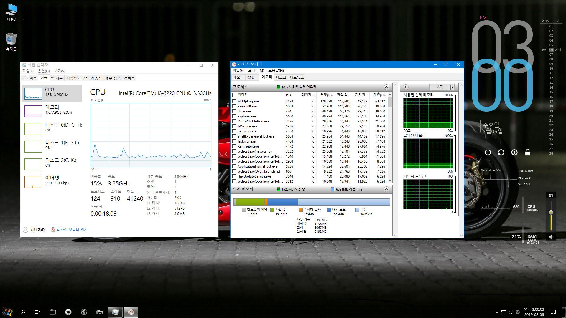 Workstations ST51_0007-01-01.jpg
