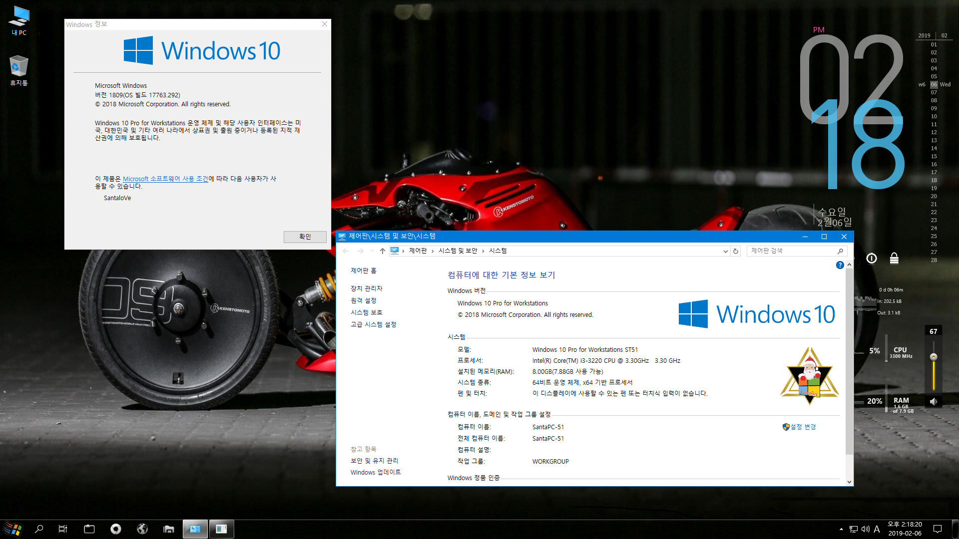 Workstations ST51_0004-02.jpg