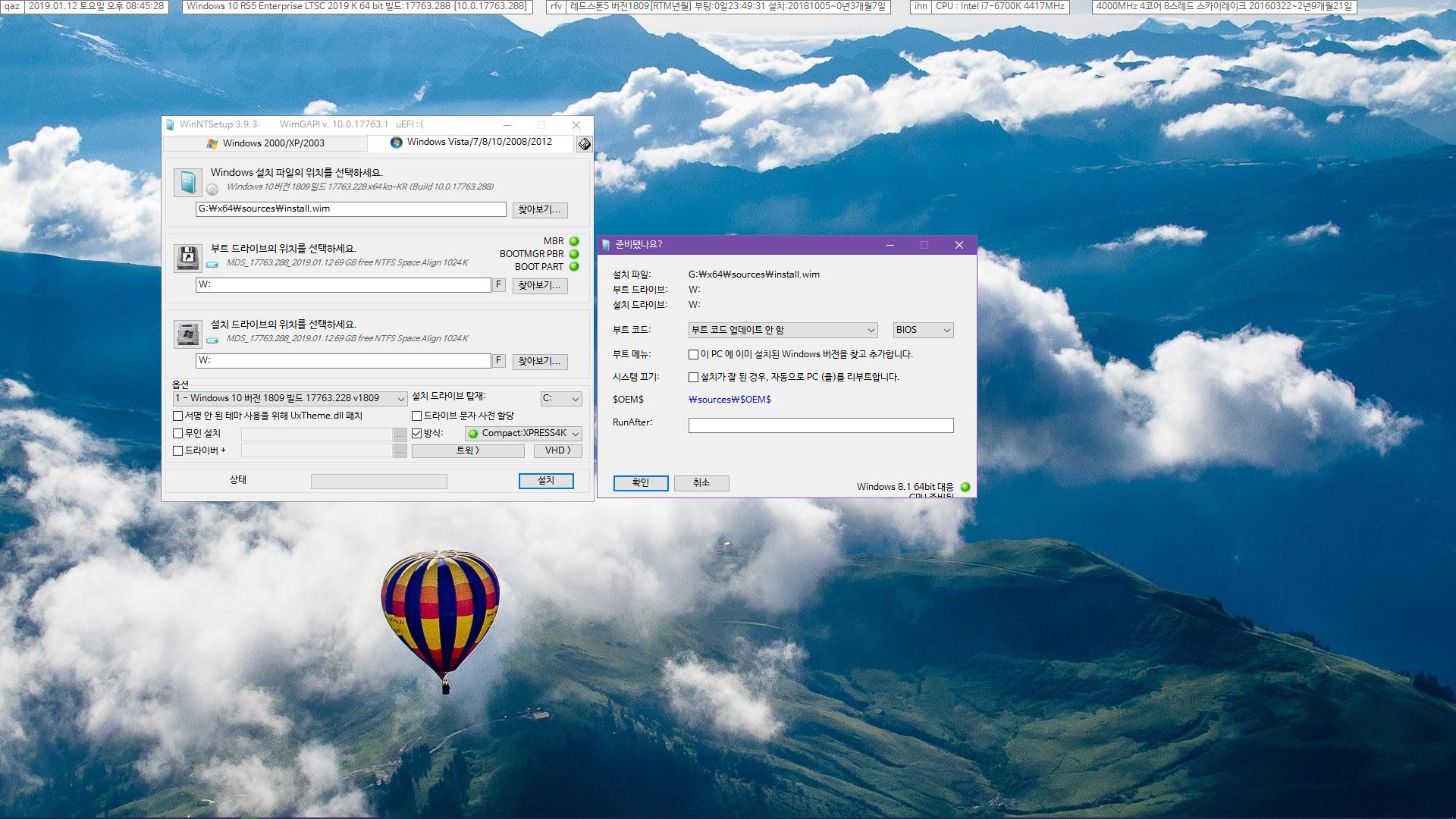 Windows 10 버전 1809 빌드 17763.228 (2019.1.15일) 파일은 17763.288 빌드 입니다 - vmware 구경하기 2019-01-12_204529.jpg