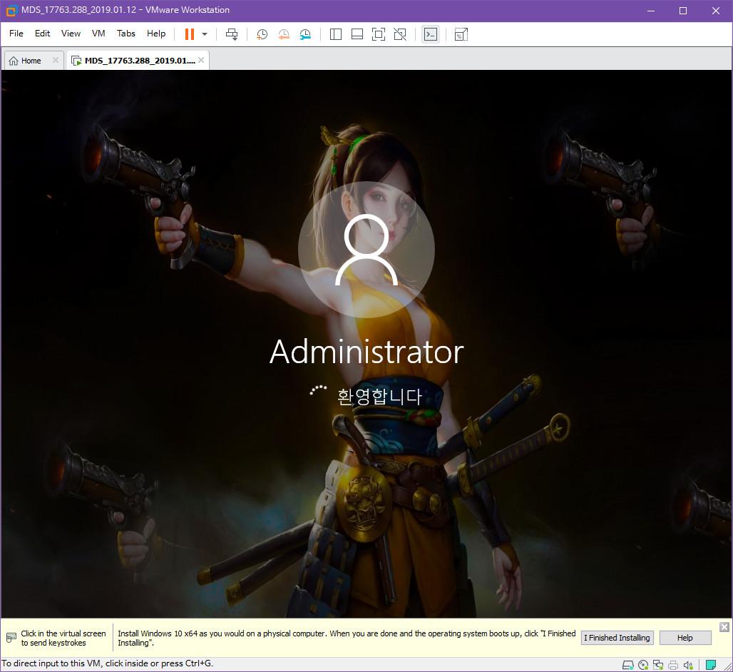 Windows 10 버전 1809 빌드 17763.228 (2019.1.15일) 파일은 17763.288 빌드 입니다 - vmware 구경하기 2019-01-12_210035.jpg