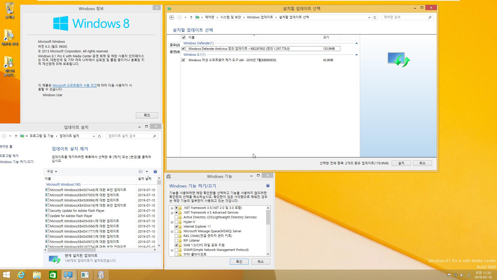 2019-07-10 정기 업데이트 - Windows 8.1 롤업 업데이트 KB4507448 (OS 빌드 9600.19401) [2019-07-09 일자] 통합중 입니다 2019-07-10_112527.jpg