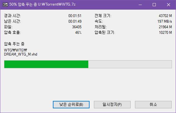WTG-통파일(종합 셋트 모음) - PE 포함 - vhd 만들어서 vmware에 부팅 테스트 - usb와 방법은 같습니다 2019-07-09_093146.png