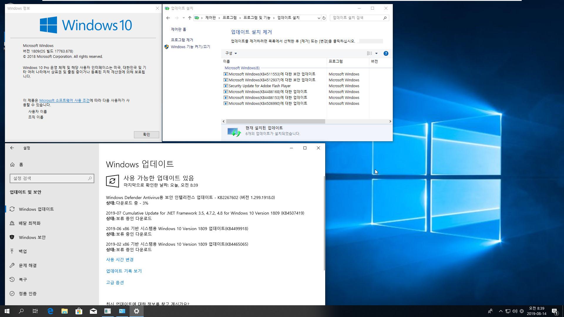 2019-08-14 정기 업데이트 나왔네요 - Windows 10 버전 1809 누적 업데이트 KB4511553 (OS 빌드 17763.678) [2019-08-13 일자] 통합중 입니다 - 닷넷 4.8 추가로 나오네요 - 32비트만 테스트 통합 - 또 다른 닷넷이 나오네요. 그냥 둘다 통합해야겠습니다 - 통합- 와아 할말이 없군요 - 다른 닷넷 업데이트와 닷넷 4.8 언어팩 통합-1개 추가 2019-08-14_083913.jpg