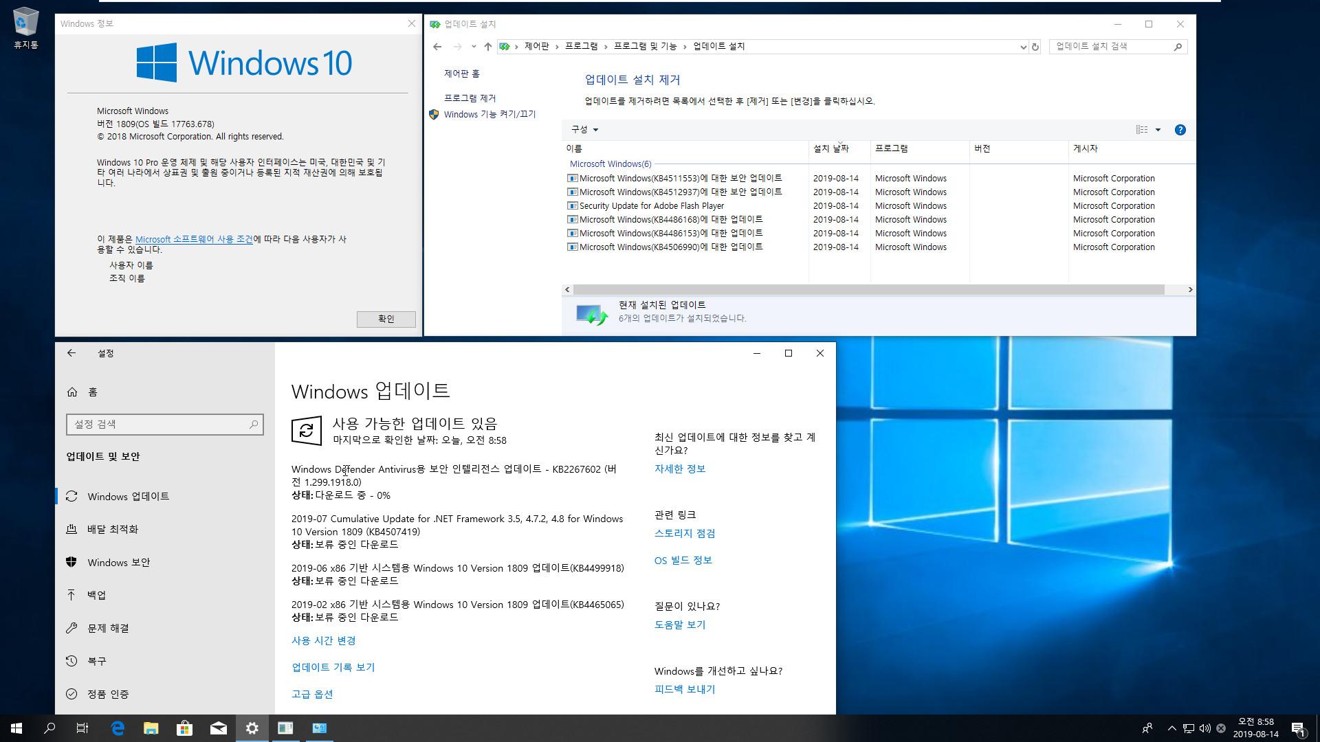 2019-08-14 정기 업데이트 나왔네요 - Windows 10 버전 1809 누적 업데이트 KB4511553 (OS 빌드 17763.678) [2019-08-13 일자] 통합중 입니다 - 닷넷 4.8 추가로 나오네요 - 32비트만 테스트 통합 - 또 다른 닷넷이 나오네요. 그냥 둘다 통합해야겠습니다 - 통합- 와아 할말이 없군요 - 다른 닷넷 업데이트와 닷넷 4.8 언어팩 통합-1개 추가 2019-08-14_085849.jpg