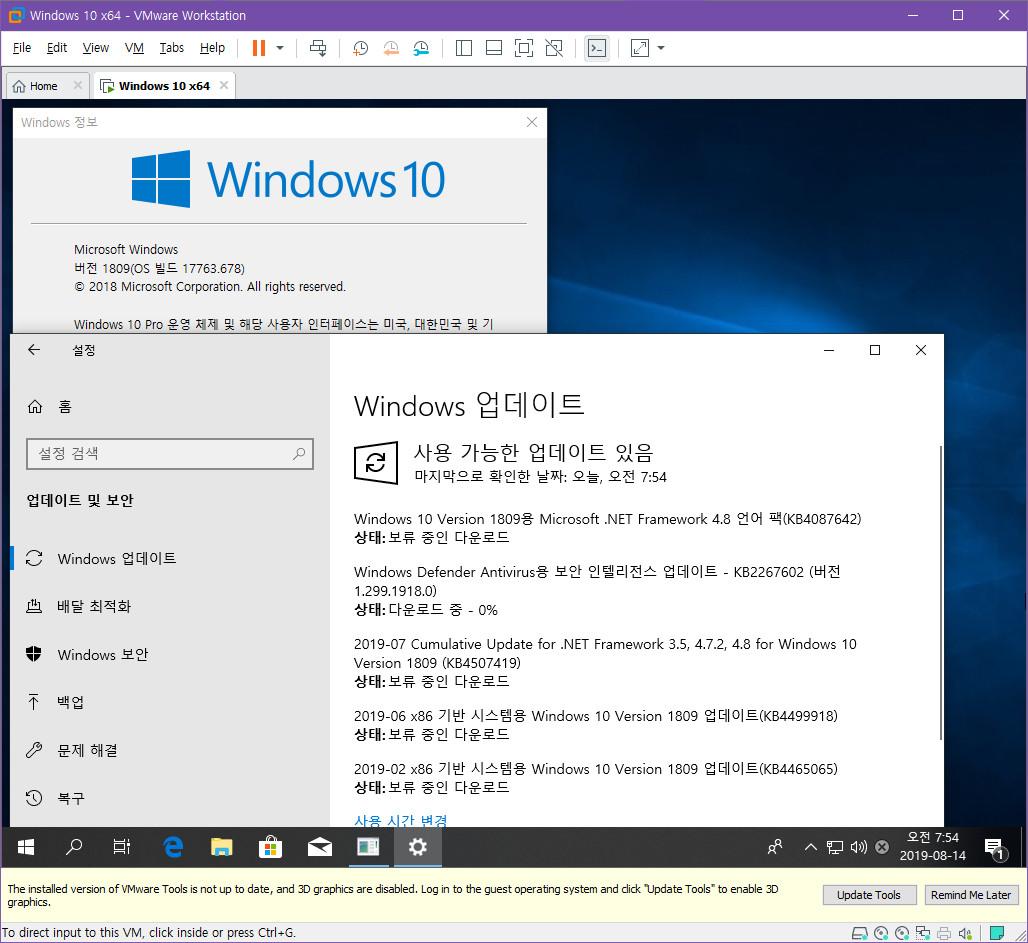 2019-08-14 정기 업데이트 나왔네요 - Windows 10 버전 1809 누적 업데이트 KB4511553 (OS 빌드 17763.678) [2019-08-13 일자] 통합중 입니다 - 닷넷 4.8 추가로 나오네요 - 32비트만 테스트 통합 - 또 다른 닷넷이 나오네요. 그냥 둘다 통합해야겠습니다 - 통합- 와아 할말이 없군요 2019-08-14_075439.jpg