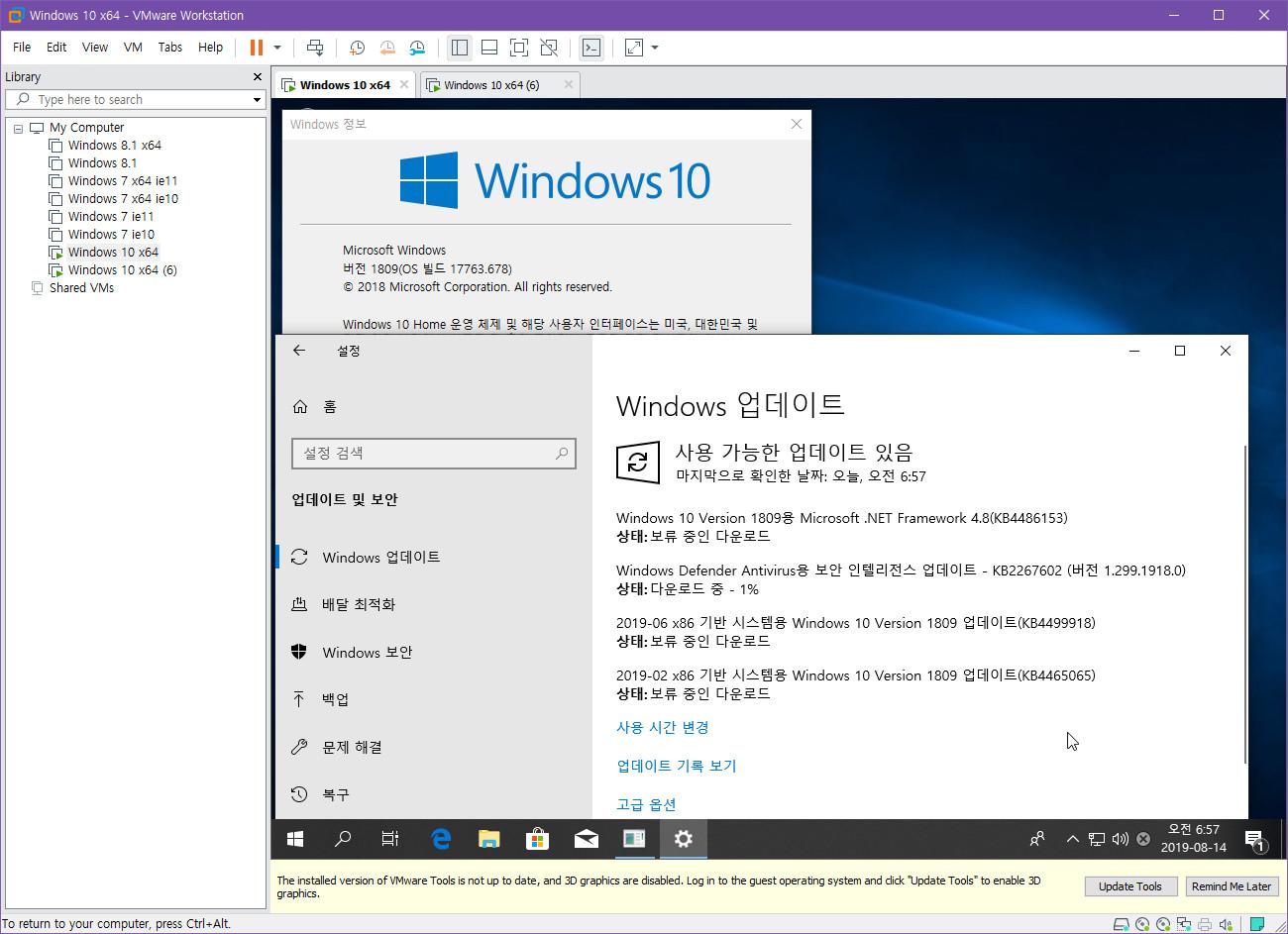 2019-08-14 정기 업데이트 나왔네요 - Windows 10 버전 1809 누적 업데이트 KB4511553 (OS 빌드 17763.678) [2019-08-13 일자] 통합중 입니다 - 닷넷 4.8 추가로 나오네요 2019-08-14_065744.jpg
