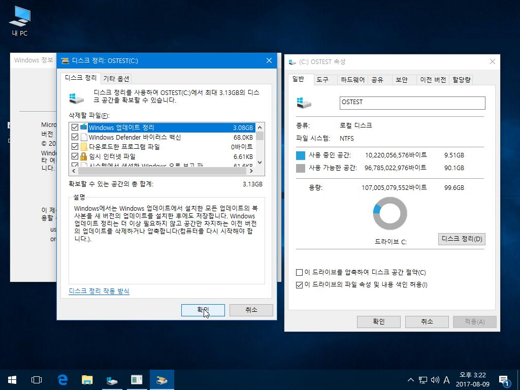 VirtualBox_Windows10 RS2 0809 TEST_09_08_2017_15_22_27.png