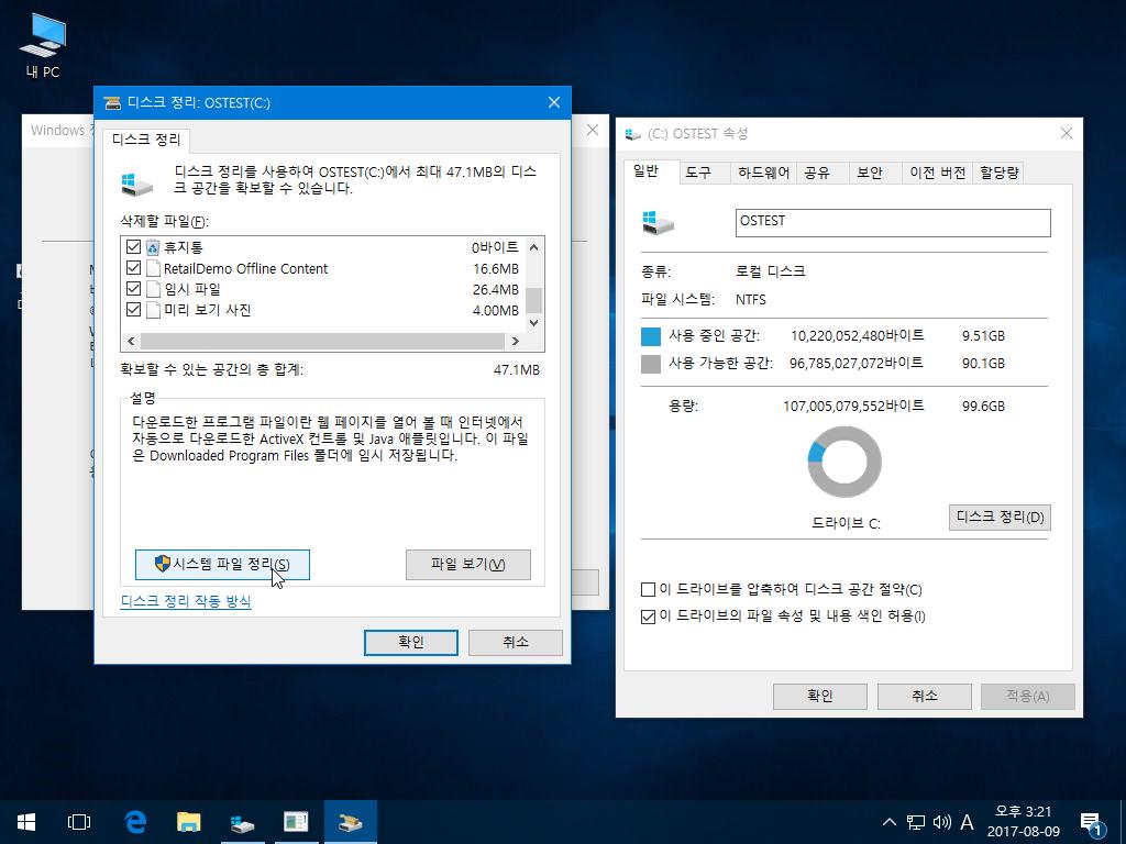 VirtualBox_Windows10 RS2 0809 TEST_09_08_2017_15_21_59.png