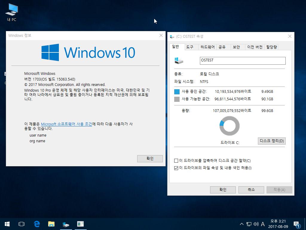 VirtualBox_Windows10 RS2 0809 TEST_09_08_2017_15_21_41.png