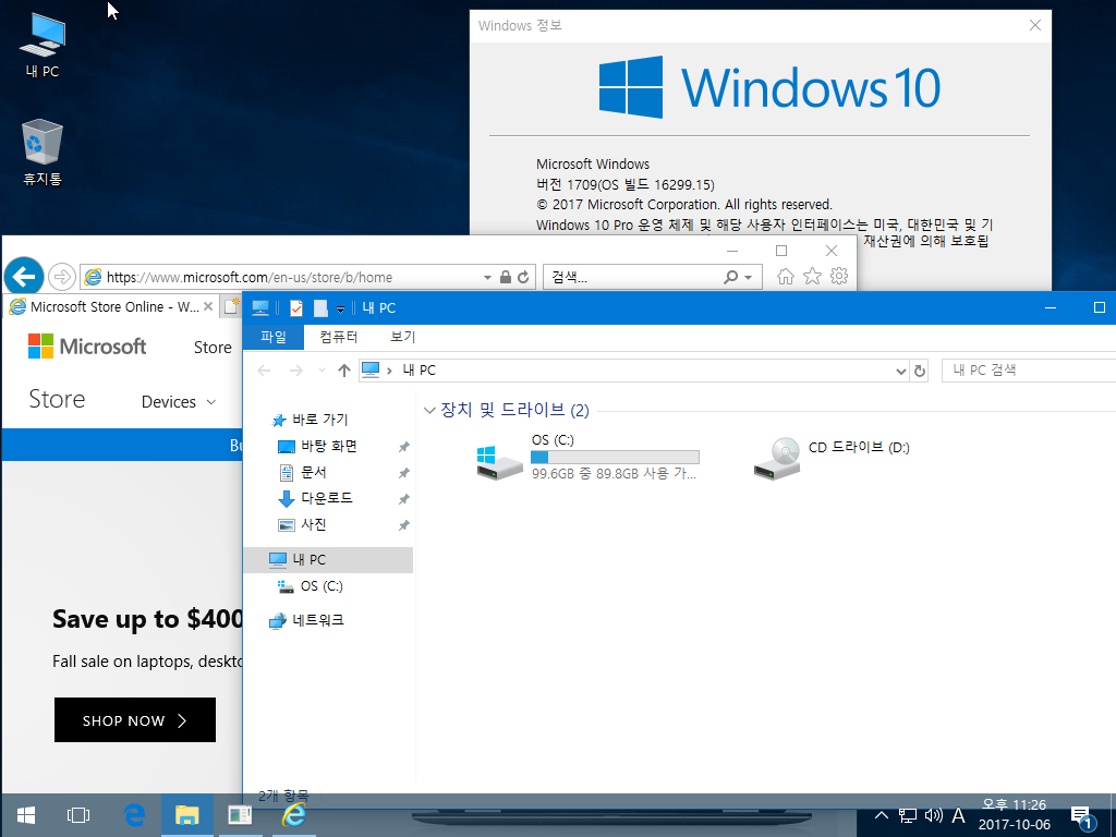 VirtualBox_Windows 10 RS3_06_10_2017_23_26_50.png