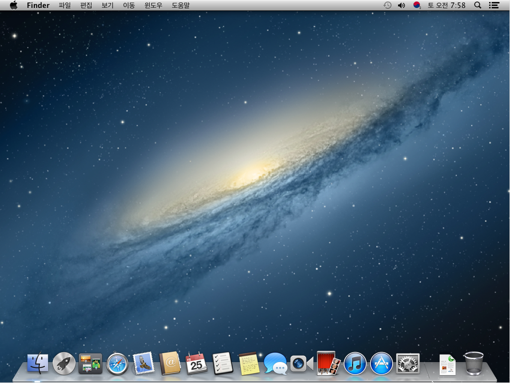 Mac OS X 10.8 Mountain Lion ISO Untouched.png