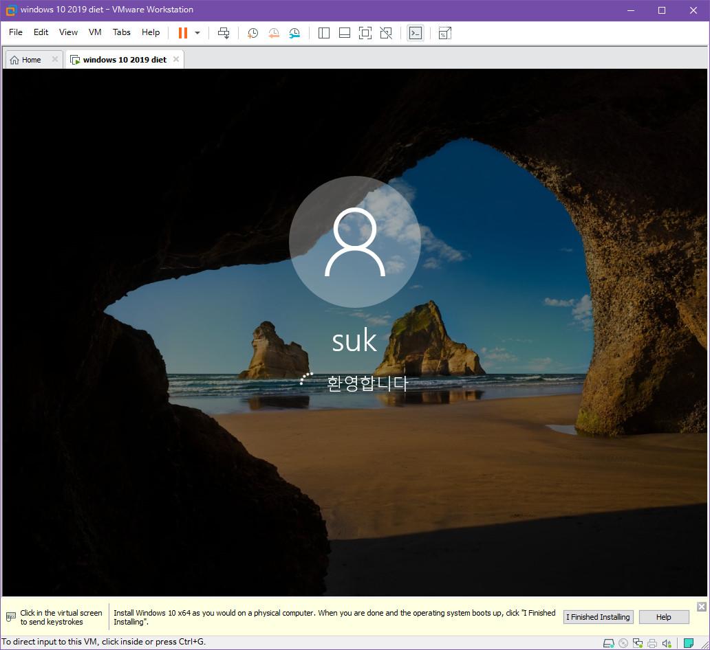 windows 10 2019 다이어트판.iso [2019 LTSC 64비트] - vhd 만들어서 vmware에 연결하여 부팅하기 2018-12-31_183636.jpg