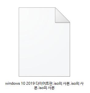 windows 10 2019 다이어트판.iso [2019 LTSC 64비트] - vhd 만들어서 vmware에 연결하여 부팅하기 2018-12-31_182201.jpg