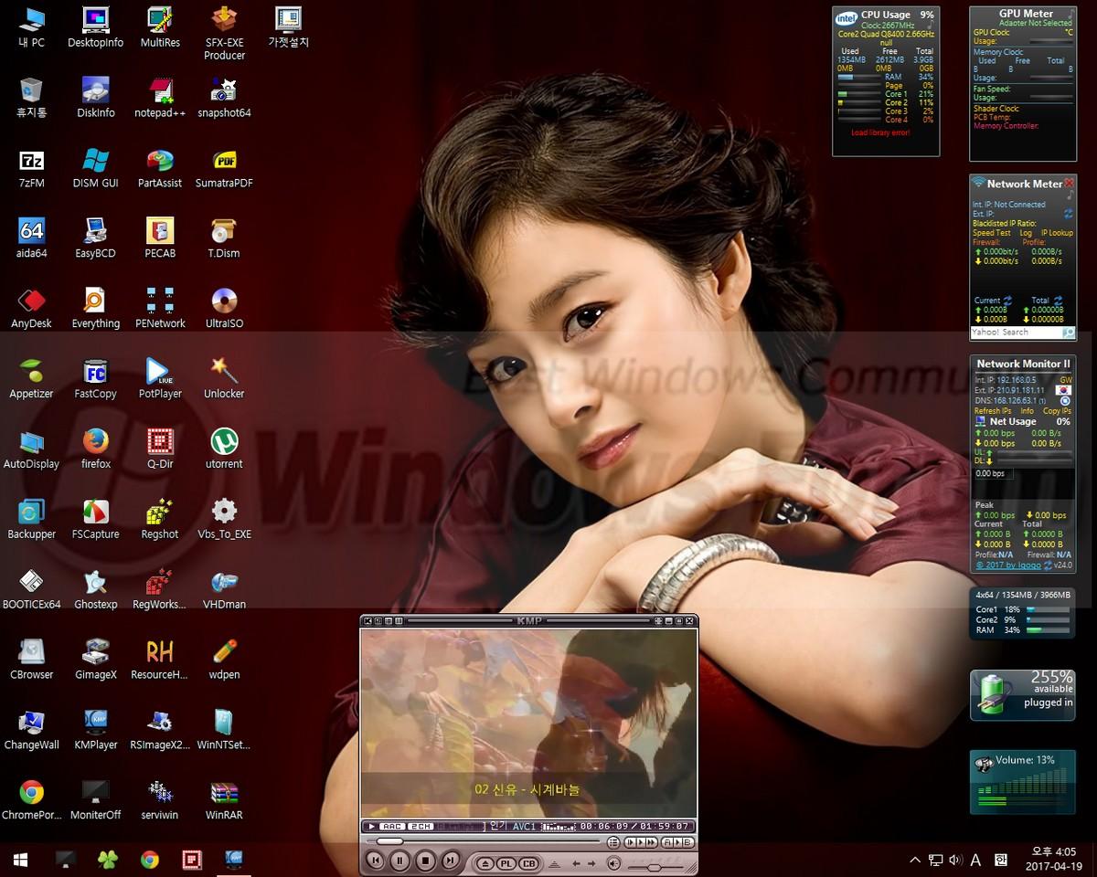 Jucom_Win_x64pe_19.jpg